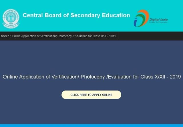 cbse 12 revaluation result 2019
