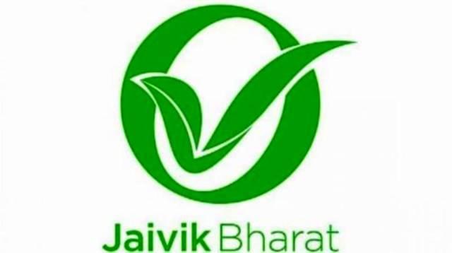 Jaivik Bharat