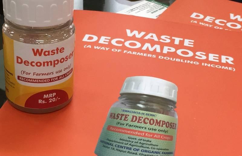 Waste decomposer