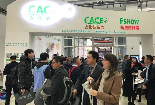 CAC 2018 China