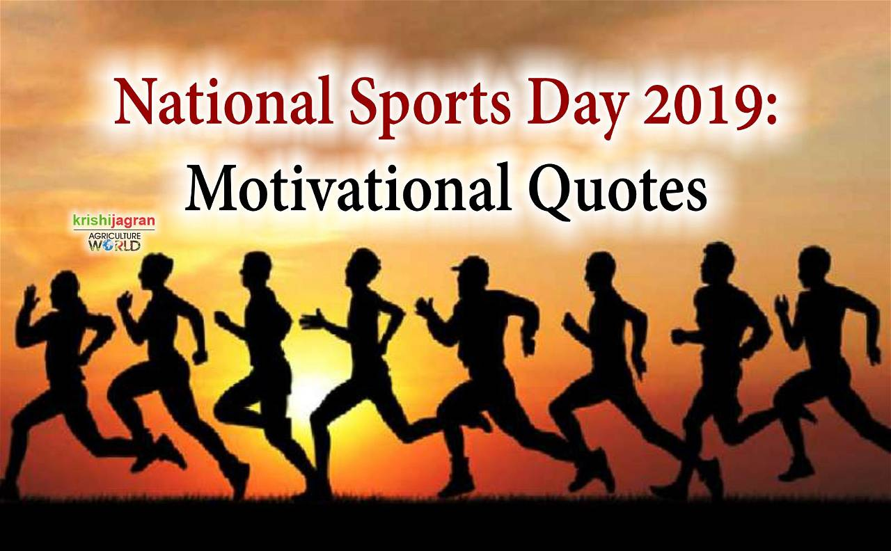 National Sports Day Motivational Quotes From The Greatest Sportsperson Of All The Time