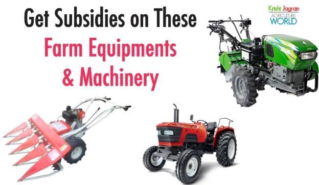 ikhedut Tractor Subsidy yojana