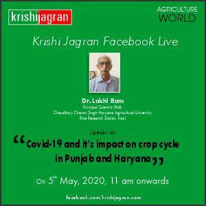 Krishi Jagran Facebook Live