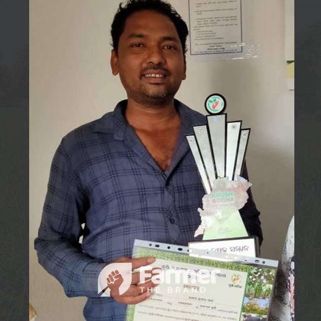 Akshay Kumar Swain