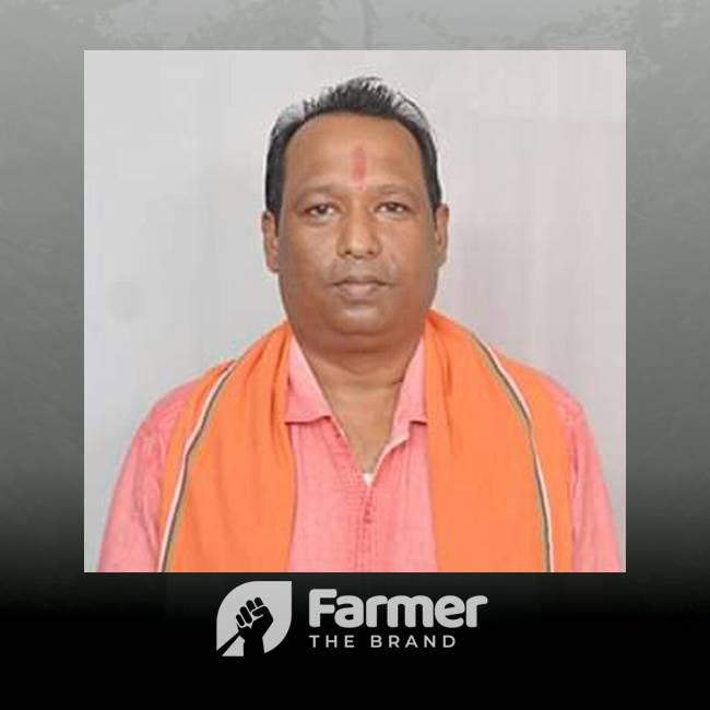 Arun Mandal