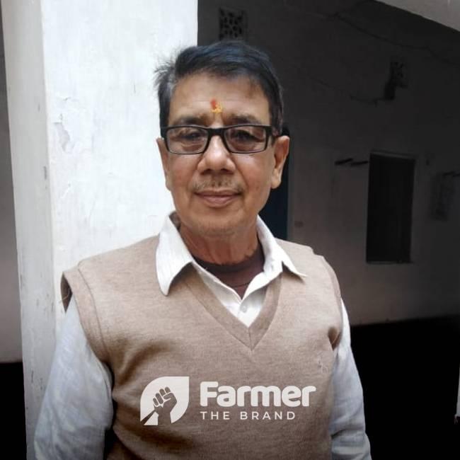 Rabindra Nath Chaubhe