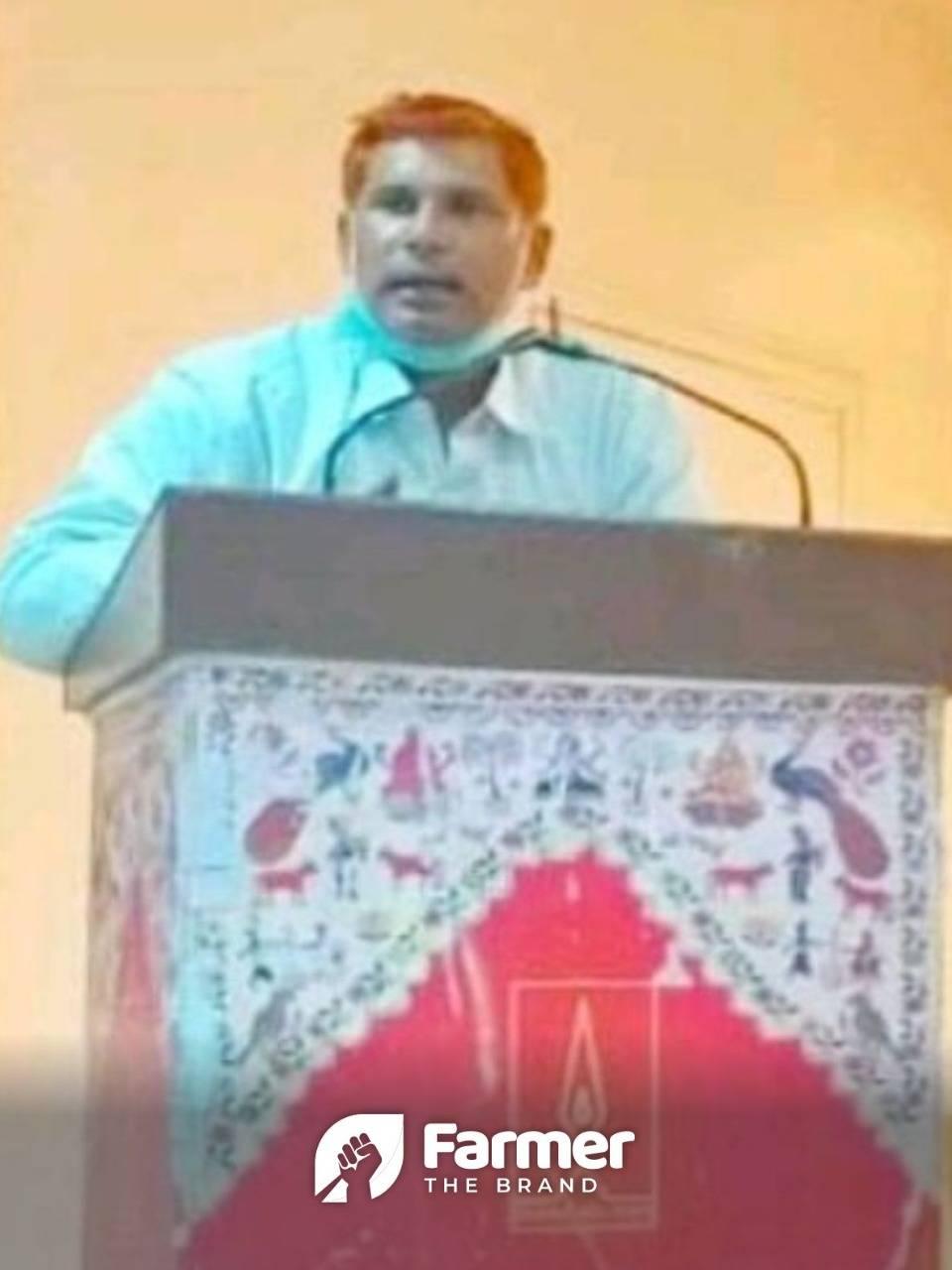 Anubhav Dubey