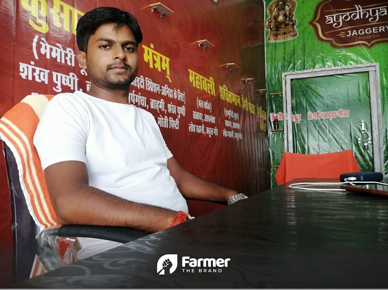 Shiv Mohan Pandey